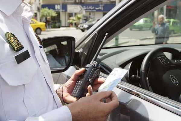 پرداخت خلافی خودرو